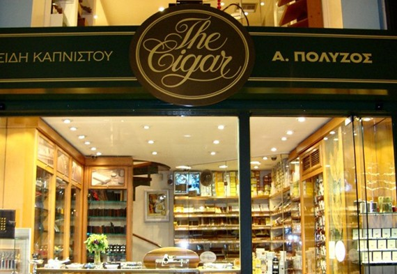Athens, the oldest cigar shop in town